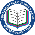 Министерство образования и науки КК